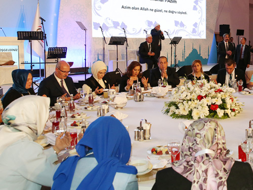 First Lady Shares Iftar with Veterans of the Fight against Terror and July 15